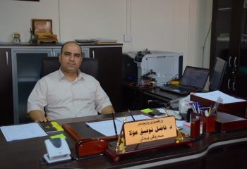 Dr.Fadhil