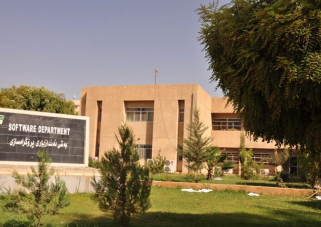 eng-college-soft-department